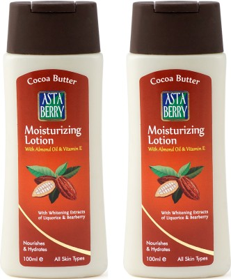 Astaberry Cocoa Butter Moisturizing Lotion - Pack of 2