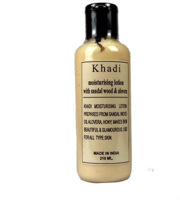 Khadi Herbal Sandalwood Alovera Moisturizer(210 ml)