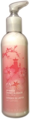 The Body Shop Japanese Cherry Blossom Puree