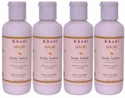 Khadimauri Herbal Body Lotion - Pack of 4 - Premium Natural