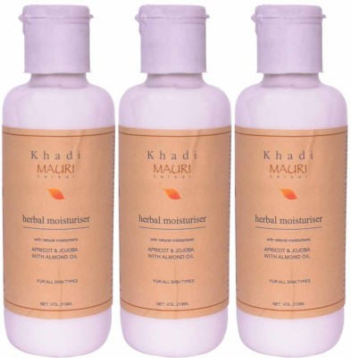 Khadimauri Herbal Moisturiser - Pack Of 3 - Premium Ayurvedic