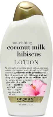 Organix Org Coconut Milk Body Lotion