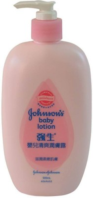 Johnson's Baby Baby Lotion (Imported) - 500 ml(500 ml)