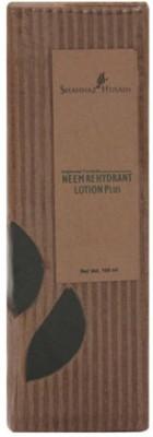 Shahnaz Husain Neem Rehydrant Lotion Plus