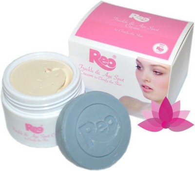 Reo Freckle Age Spot Cream To Clarify The Skin