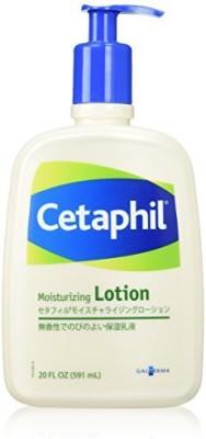 Cetaphil Moisturizing Lotion Fl./591ml - With Pump