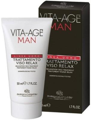 Bottega Di Lungavita Relaxing Face Treatment Cream