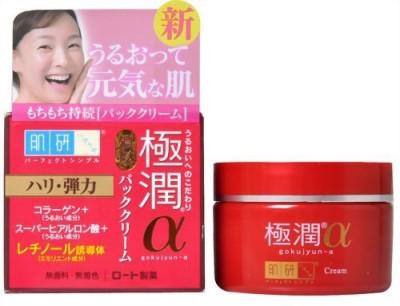 Hada Labo Hadalabo Gokyujyun Alpha Facial Pack Cream