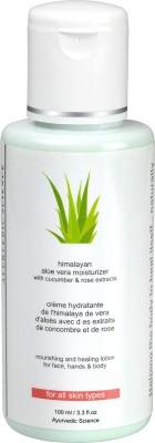 Herbline Aloe Vera Moisturising Lotion