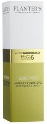 Dipros Srl Planters Penta 5 Face Serum(4 ml)