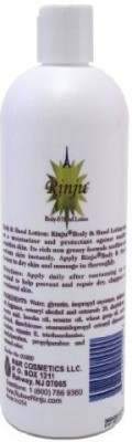 Rinju Body & Hand Lotion Enriched With Vitamin-E