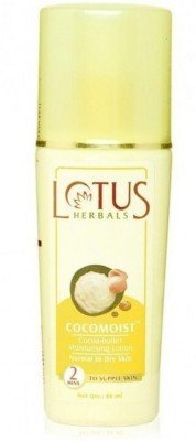 Lotus Cocomoist Cocoa Butter Moisturizing Lotion