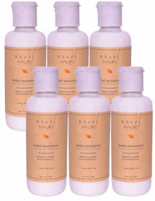 Khadimauri Herbal Moisturiser - Pack of 6 - Premium Natural