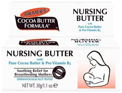 Palmer's Palmers Cocoa Butter Nursing Cream(33 ml)
