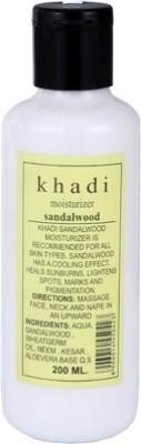 khadi Natural Sandalwood Moisturiser