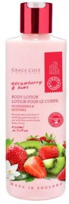 Grace Cole Strawberry Kiwi