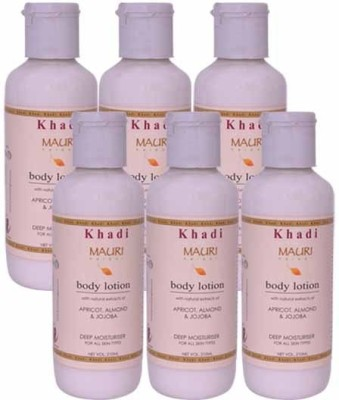 Khadimauri Herbal Body Lotion - Pack of 6 - Premium Natural