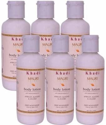 Khadimauri Herbal Body Lotion - Pack of 6 - Premium Natural