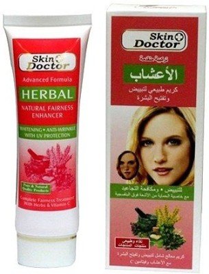 Skin Doctor Advance Formula Herbal Natural Fairness Enhancer With UV Protection