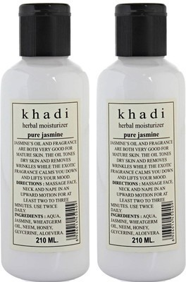 khadi Natural Herbal Pure Jasmine Moisturiser Lotion