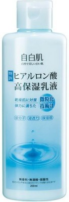 White Formula Extreme Super Moist Lotion with Hyaluronic Acid