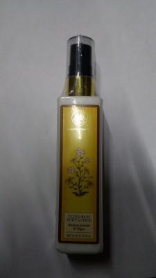 Forest Essentials Ultra-rich Body Lotion Madurai Jasmine & Mogra