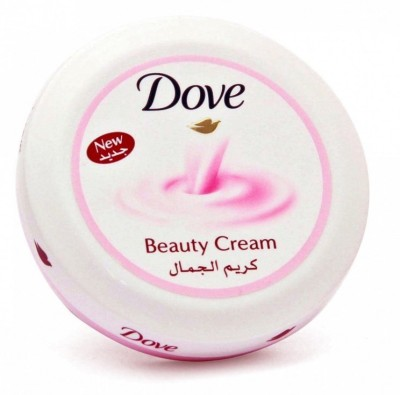 Dove Beauty Cream(imported)(150 ml)