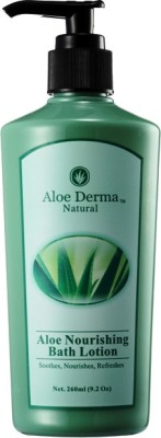 Aloe Derma Aloe Nourishing Bath Lotion