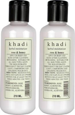 khadi Natural Herbal Moisturizer - Rose & Honey Pack of 2