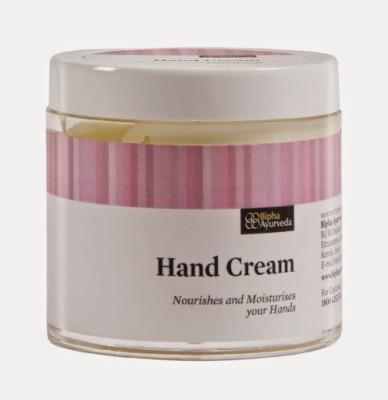 Bipha Ayurveda Hand Cream