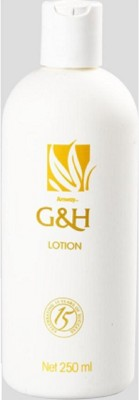 Amway G & H Lotion