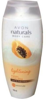 Avon Naturals Papaya & Soy Milk Hand & Body Lotion