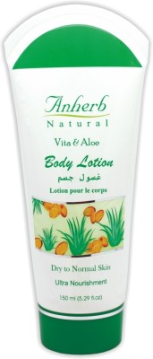 Anherb Body Lotion