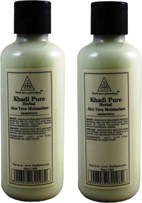 KHADI PURE NATURAL ALOE VERA MOISTURIZER LOTION(400 ml)
