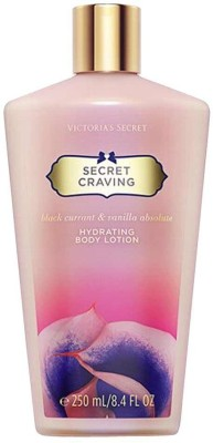 Victoria's Secret Craving Black Currant & Vanilla Absolute Hydrating Body Lotion