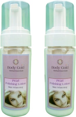 Body Gold Pearl Polishing Lotion skin whitening set of 2