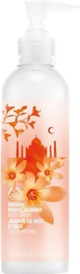 The Body Shop Indian Night Jasmine Body Lotion