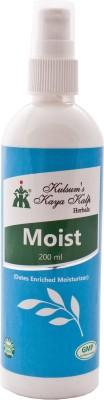 Kulsum's Kaya Kalp Moist