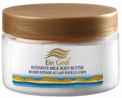 Holylandmarket - Dead Sea skin care intensive mineral milk body butter