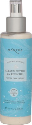 Mantra Kokkum Butter And Pistachio Winter Care Lotion