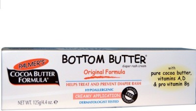 Palmers Cocoa Butter Formula For Bottom Diaper Rash Cream(125 ml)