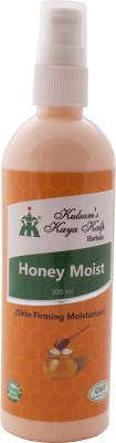 Kulsum's Kaya Kalp Honey Moist