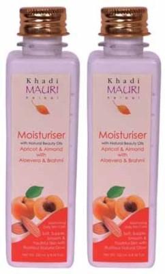 Khadimauri Moisturizer - Pack of 2 - Premium Ayurvedic