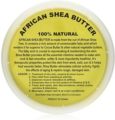 smellgood African Shea Butter By