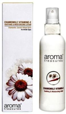 Aroma Treasures Chamomile Vitamine
