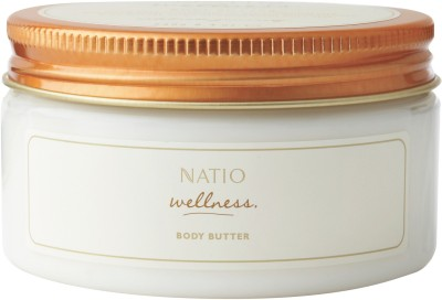 Natio Wellness Body Butter