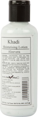 Khadi Manav Herbal Moisturising Lotion Aloevera 210 ml