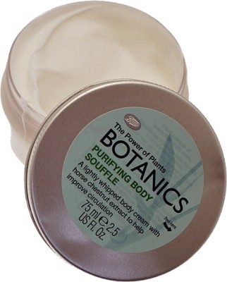 Boots Botanics Purifying Body Souffle