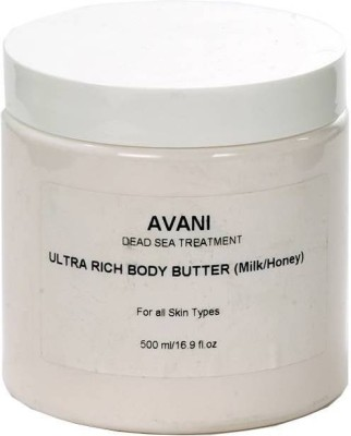 Avani Dead Sea Cosmetics Ultra Rich-Milk / Honey