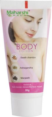 Maharshi Body Lotion
